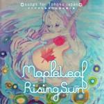 TheJazzBox.ca Photo Maple Leaf Rising Sun